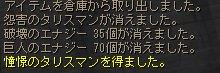Shot0017611.jpg