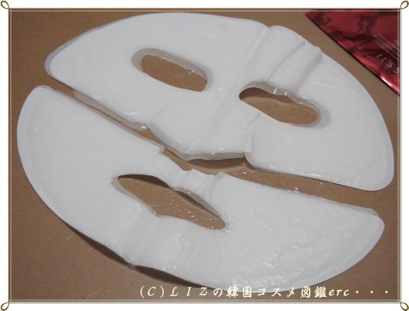 プレステージシンエイクマスク