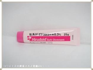 マイベストコスメ2013~夜のスキンケア編~PC261441