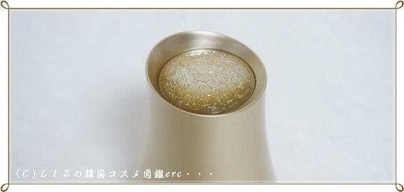 【秀麗韓 】酵 醗酵