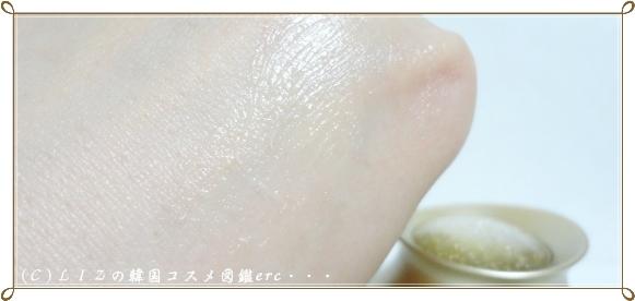 【秀麗韓 】酵 醗酵クリーム