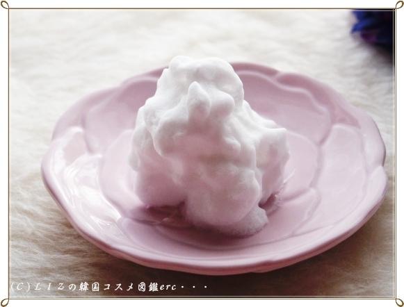 【ソフィーナ】クッション泡洗顔料
