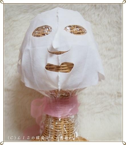 エナジェリックレチノールエッセンシャルアンチリンクル3Dマスク