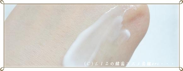リスキン ダブルエフェクトクリーム
