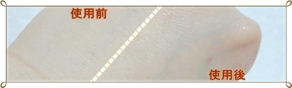 ミラクル カプセルクリーム (ブラックベア)