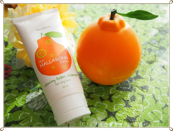TheYeon Jeju Hallabong Energy Calming Foam Cleanser For Oily Skin