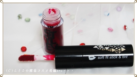 TheYeon STYLE Y Soft Fit Stick & Tint