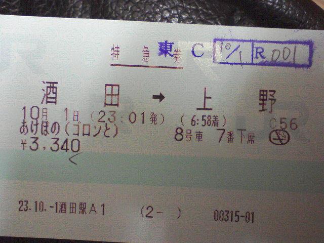 moblog_8e6a96e8.jpg