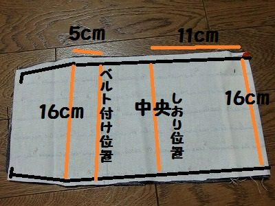 CIMG2816.jpg