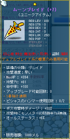 20130228021932ad5.png