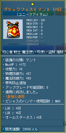 20130304003359382.png