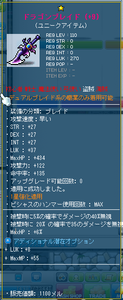 20130331033506958.png