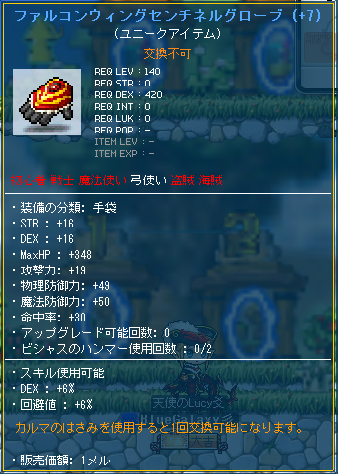20130513234004b33.png