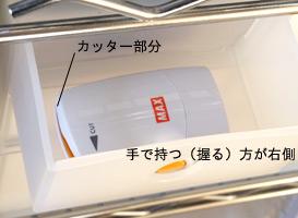 郵便物の処理
