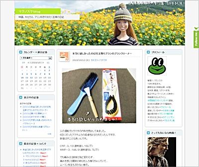 20101013-06.jpg