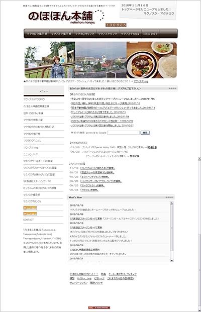 20101115-02.jpg