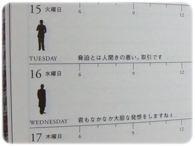 20101116-03.jpg
