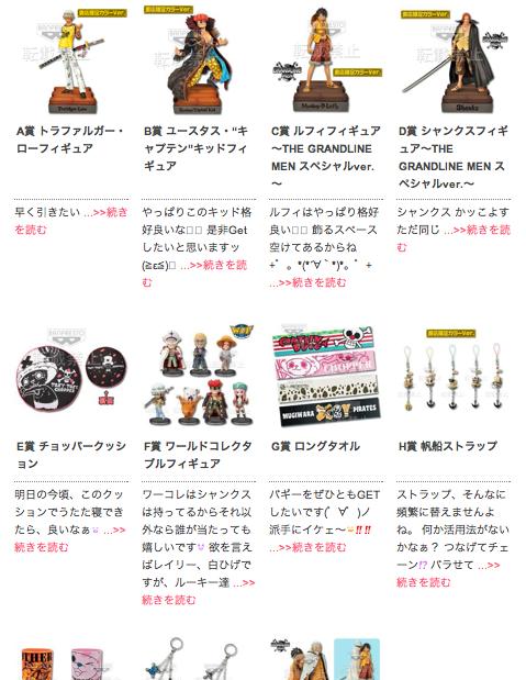スクリーンショット(2011-10-27 0.21.31)