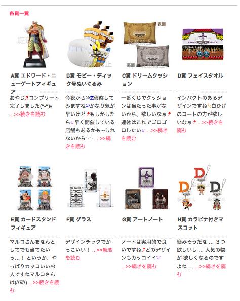 スクリーンショット(2012-04-27 1.15.31)