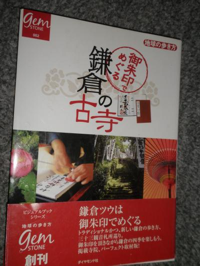 PA280544_convert_20101028183848.jpg