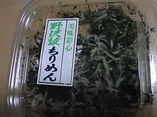 野沢菜ジャコスパ1