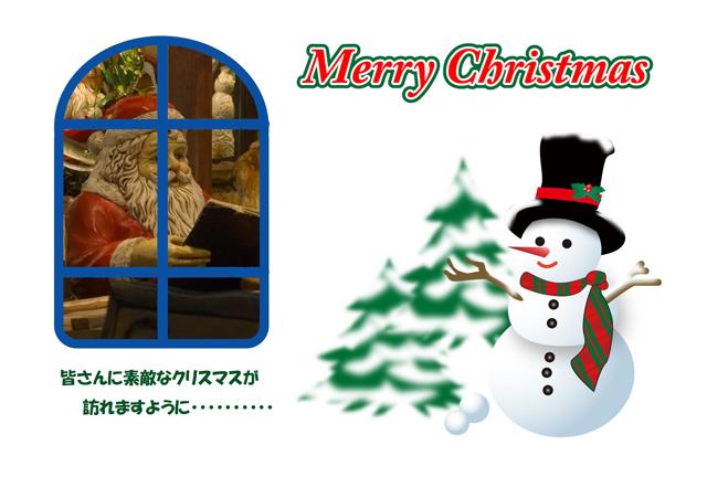 20081224_085325_1.jpg