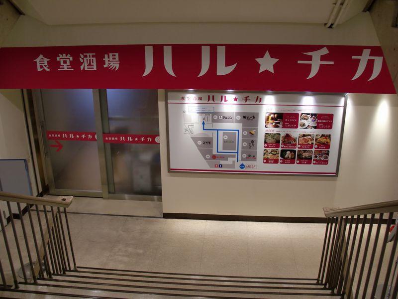 山ト天@新宿・ハルチカ入口