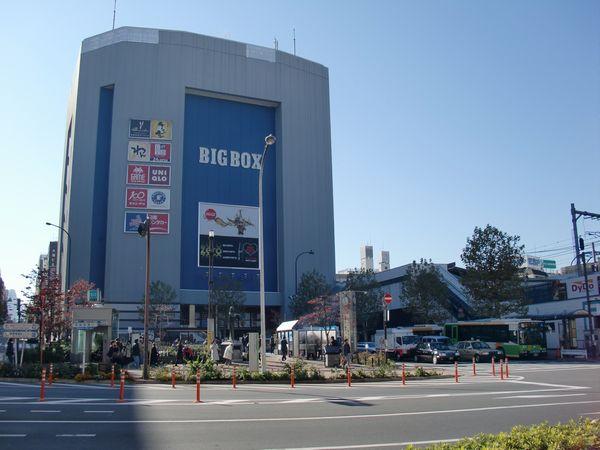 三歩一@高田馬場・駅前