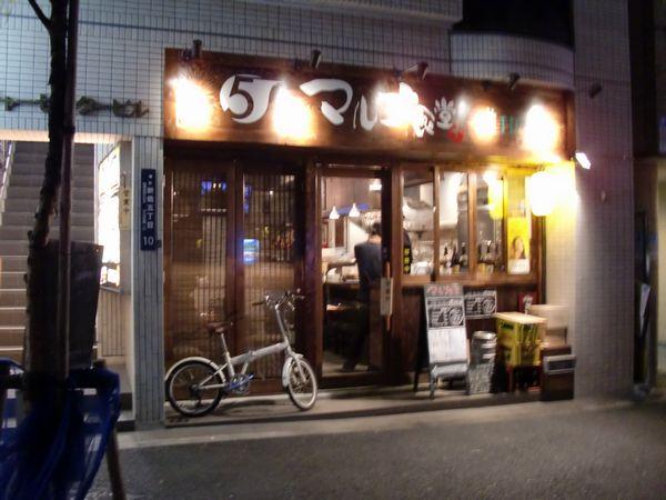 マルゴ食堂@新橋・店舗
