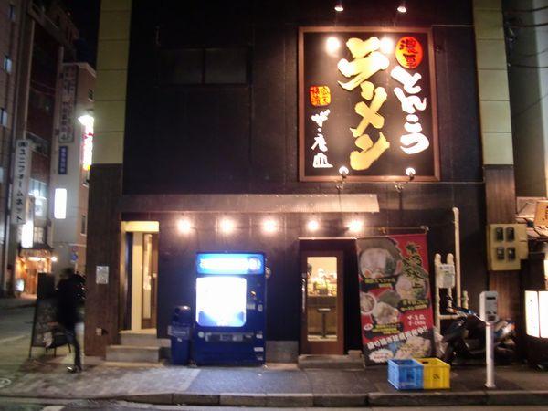 鷹山@神田・店舗