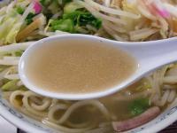 水明亭@信濃町・スープ
