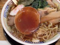 燿(ひかる)@東中野・スープ