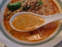 四川飯店@お台場・スープ