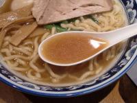 サンダーバード@茅場町・スープ