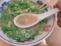 HRC@飯田橋・スープ