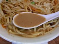 麺屋 一@水天宮・スープ