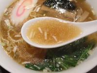 一期一会@淡路町・スープ