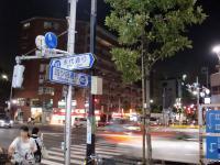 ひのとり@東陽町・交差点