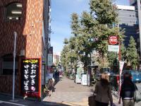 おおぜき@恵比寿・参道入口