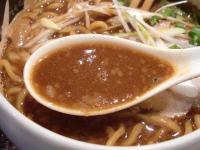 あらとん@新宿御苑・スープ