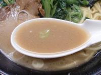 うま家@高田馬場・20121219・スープ