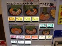 うま家@高田馬場・20121219・券売機