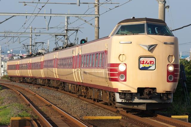 100610-JR-W-381-hanwa-liner-2jpg.jpg