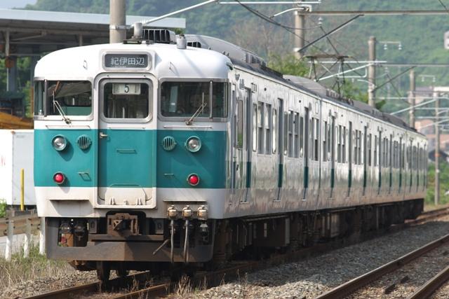 100624-JR-W-113-hanawa-1.jpg