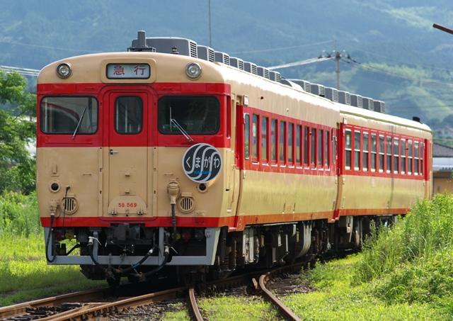 100718-JR-Q-DC58-kumagawa-2.jpg