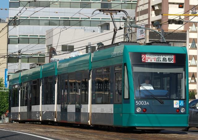 100719-hiroden-5003.jpg