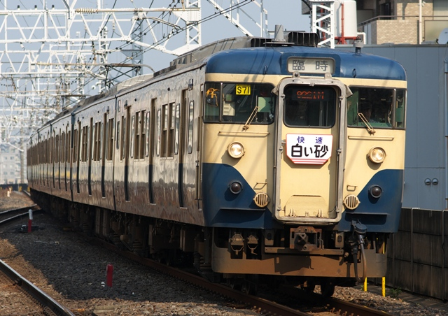 100724-JR-E-113-shiroisuna.jpg