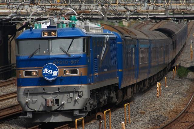 100731-JR-E-EF510-hokutosei-1.jpg