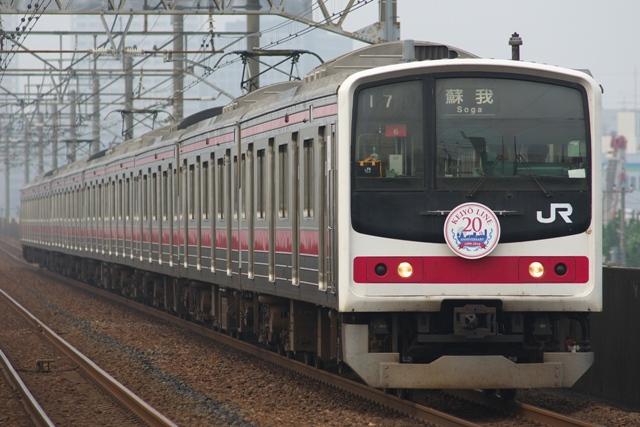 100801-JR-E-205-30thHM.jpg