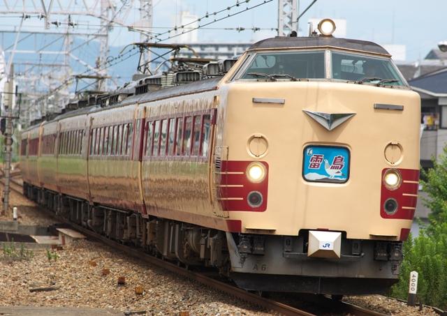 100807-JR-W-485-raicho.jpg